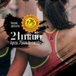 Próximo desafio: Maratona de Revezamento Bertioga-Maresias