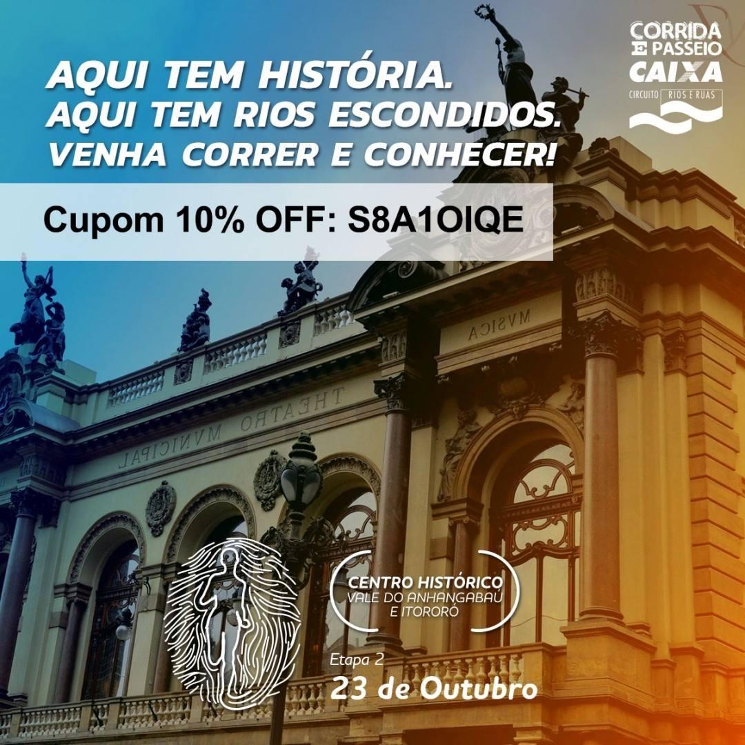 Circuito Caixa Rios e Ruas 2016 - Centro Histórico