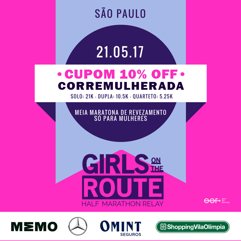 Girls On The Route 2017